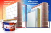 Теплоизоляционное полимерное покрытие