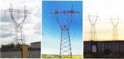 Опоры ЛЭП,  порталы ОРУ,  прожекторные мачты,  антенные опоры