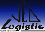 Услуги по экспедированию и таможенному оформлению грузов