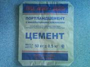 Цемент от завода производителя