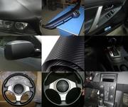 Продажа плёнки - 3D Carbon MaxPlus по 1600 рублей!!!!!!!!!!